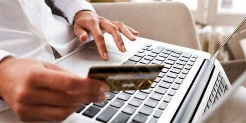 Como negociar a dívida do cartão de crédito sem sair de casa