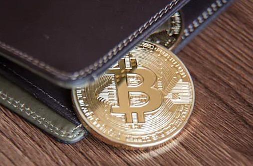 carteiras bitcoin como funcionam